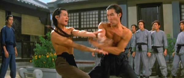 Shaolin Martial 3